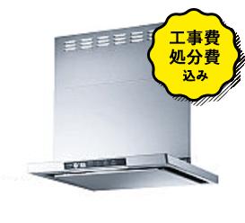 RinnaiのクリーンフードTLR-3S-AP601BK